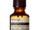 Fabulous Face Oil, Aesop